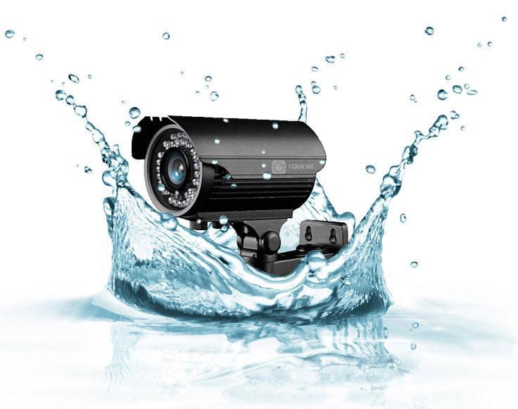 ICSMVT-kamera