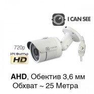Камера за видеонаблюдение