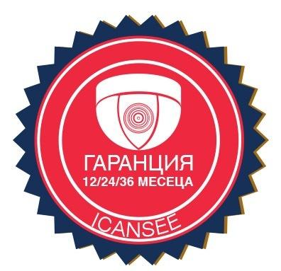 garanciq-kameri-12-24
