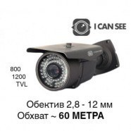 Камери варифокал за наблюдение