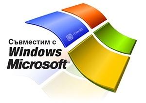 suvmestim-s-windows2-300