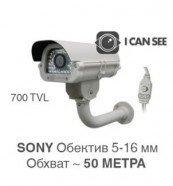 ICS камера за видео