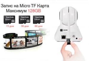wireless-icsriw